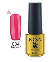 Гель-лак F.O.X Gold Pigment  № 004 12 ml приглушенно-розовый