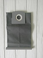 Мешок многоразовый для пылесоса LG Rowenta Moulinex