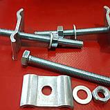 Кріплення для секцій огорожі ( комплект), фото 3