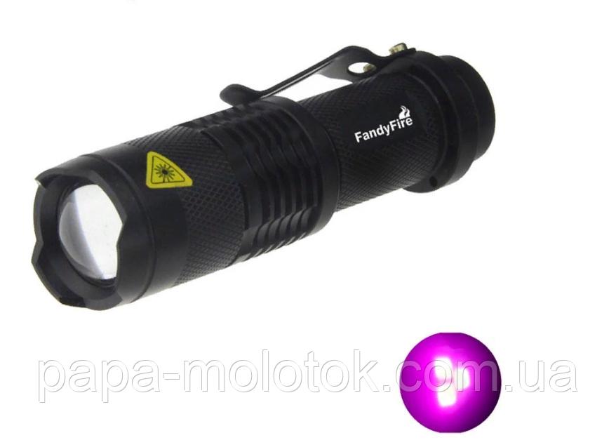 Инфракрасный фонарь с функцией зума