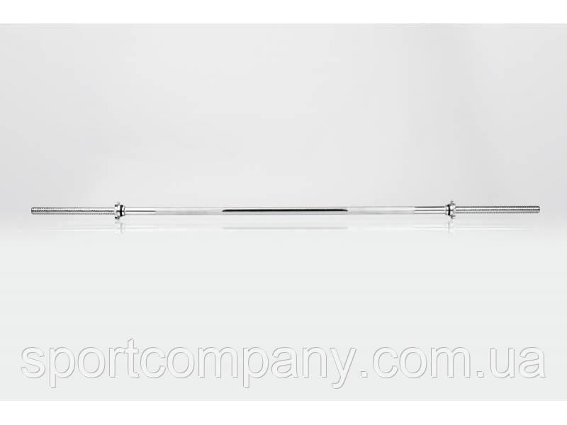Гриф для штанги 150см (25мм)