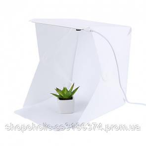 Световой лайткуб (фотобокс) UKC с  LED подсветкой для предметной макросъемки 24*23*22 см