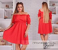 Платье Мелания с рюшами, фото 1