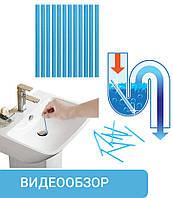 Палочки от засоров вoдocтoчныx труб средство очистки слива раковин ванн SANI STICKS 12 шт