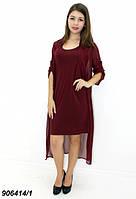Комплект платье с кардиганом,бордовое 42 44 46, фото 1