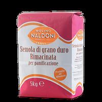 Мука Naldoni semola rimacinata di grano duro 5 кг