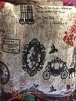 Постельное семейное бельё «Жатка» Тирасполь 630грн