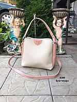 Стильно-молодежная женская сумка