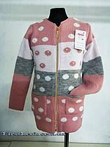 Детская вязаная кофта для девочки 116-128