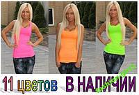 Майка-борцовка Рубчик