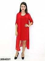 Комплект платье с кардиганом красное 42 44 46, фото 1