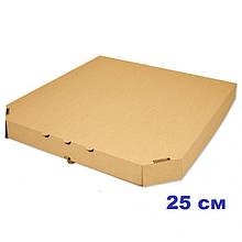 Коробка для пиццы, 25 см бурая, 250*250*35, мм