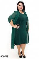 Комплект платье с кардиганом,зеленое 48,50,52,54,56, фото 1