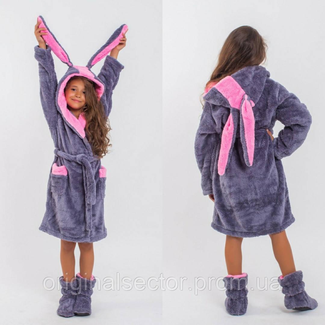 """Махровый детский  халат с сапожками """"Зайка"""""""