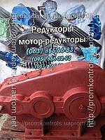 Редукторы ЦТНД-400-80