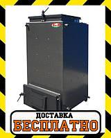 Белорусский шахтный котел Холмова Зубр - 12 кВт. Сталь 5 мм!
