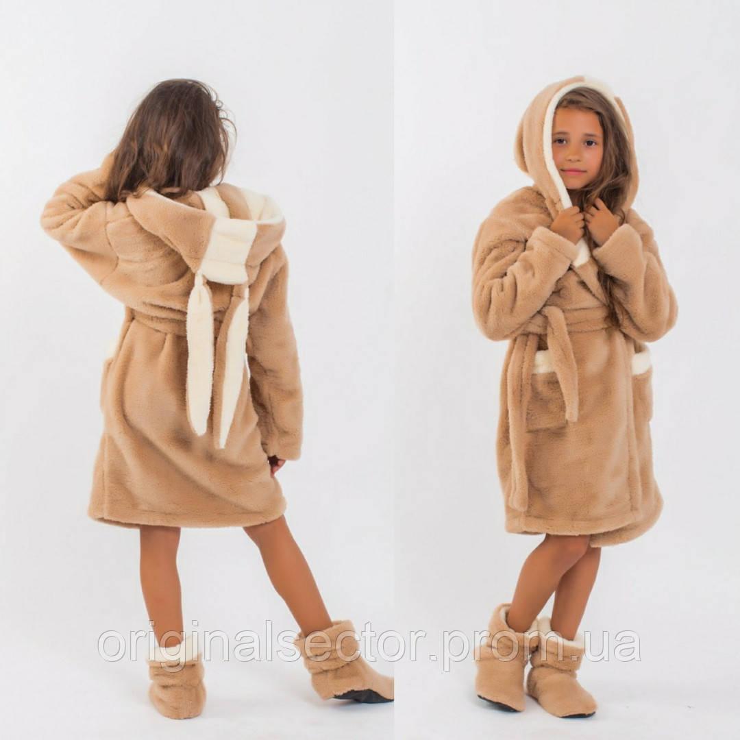 """Детский махровый халат с сапожками бежевого цвета """"Зайка"""""""