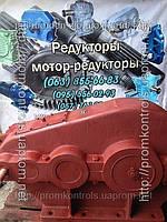 Редукторы ЦТНД-400-100- (варианты сборки 11;12;21;22)