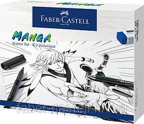 Набор для рисования комиксов Faber-Castell MANGA Starter Set для начинающих, 167152