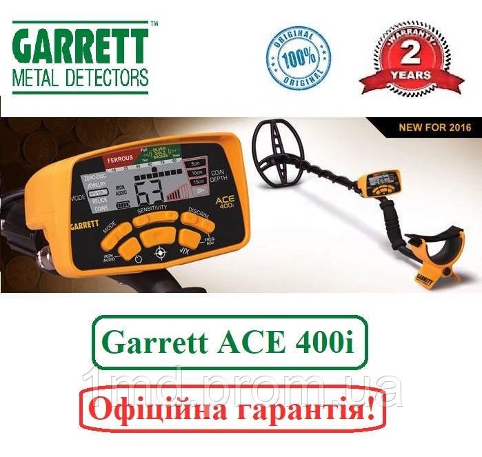 Металошукач GARRETT ACE 400i Special
