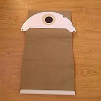 Постоянный многоразовый мешок для пылесоса Karcher WD 2,MV 2,A 2004,WD 2.200,SE 4002(6.904-322.0) (6.904-141.)