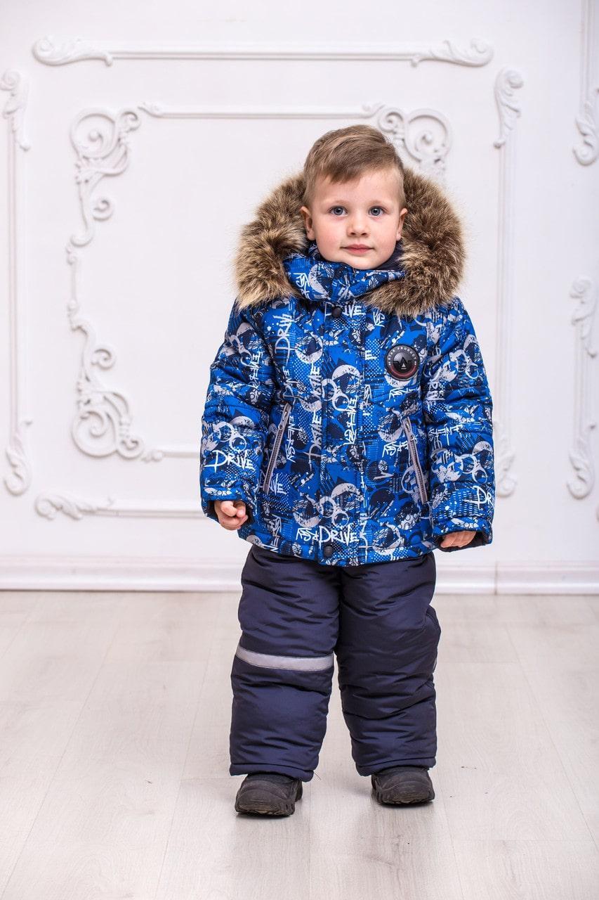 Зимний комбинезон для мальчика от производителя 22-28 синий