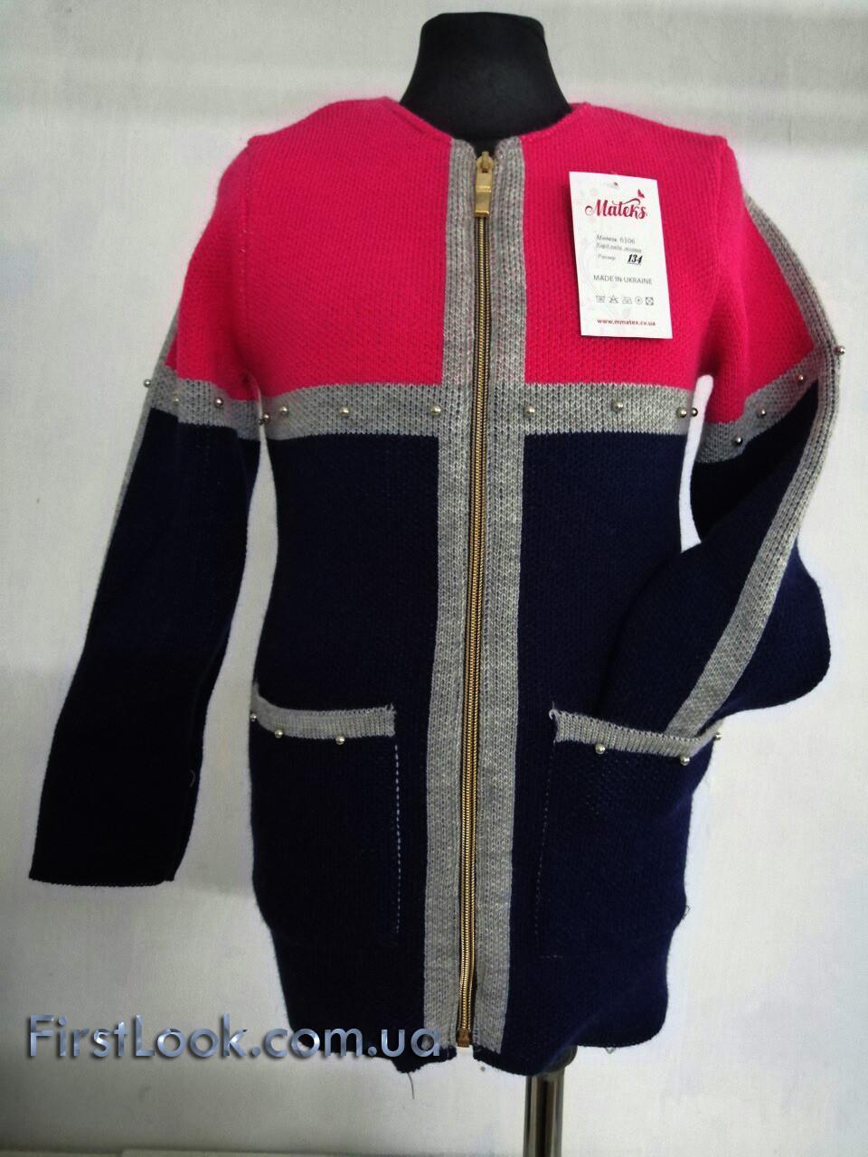 Кофта вязаная для девочки-подростка 134-146