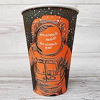 Бумажные стаканы Гелекси 340мл 50шт.уп (1ящ/35уп/1750шт) Кр79-80