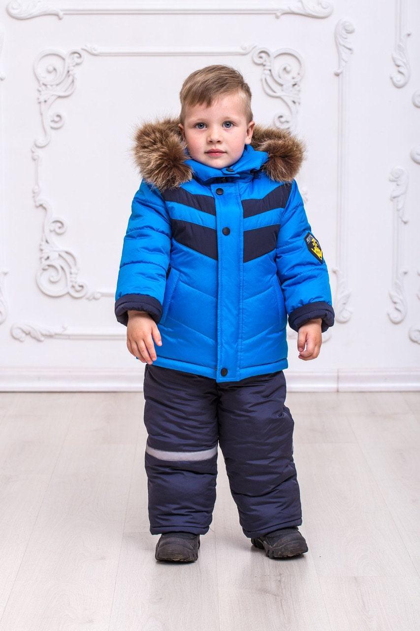 Детский комбинезон для мальчика на зиму  от производителя 22-28 электрик