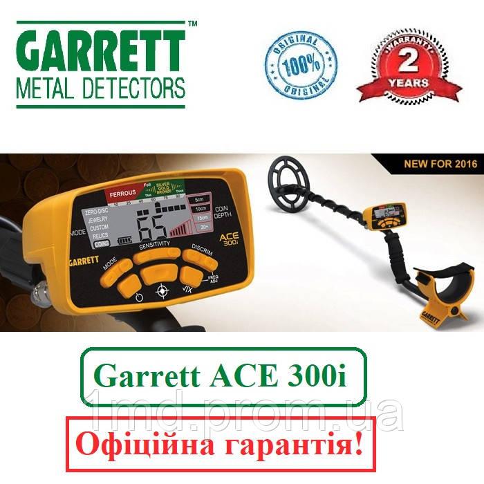 Металошукач GARRETT ACE 300i