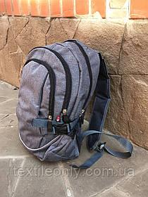 Рюкзак городской \ спортивный серый