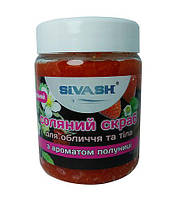 Скраб из натуральный сивашской соли для лица и тела с ароматом клубнки ТМ «SIVASH»