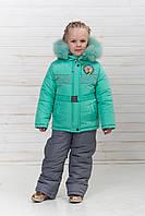 Детский комбинезон зимний девочка интернет магазин 24-32 мятный