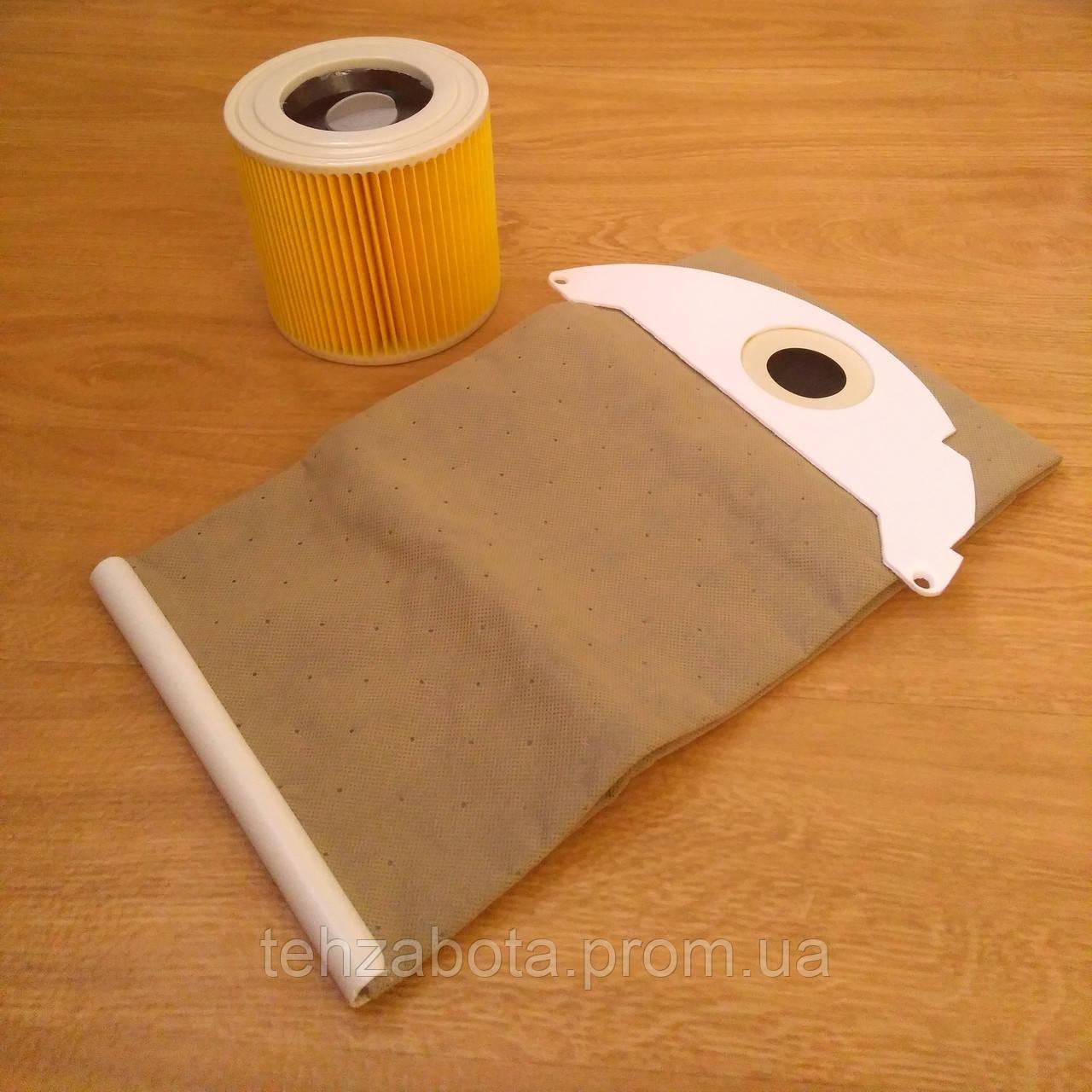 комплект мешок и патронный фильтр для пылесоса Karcher Wd 2 Mv 2 A 2004 Wd 2 200 6 904 322 0 6 414 552 0