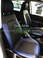 Авточехлы модельные для Seat Altea XL (2005-2015)