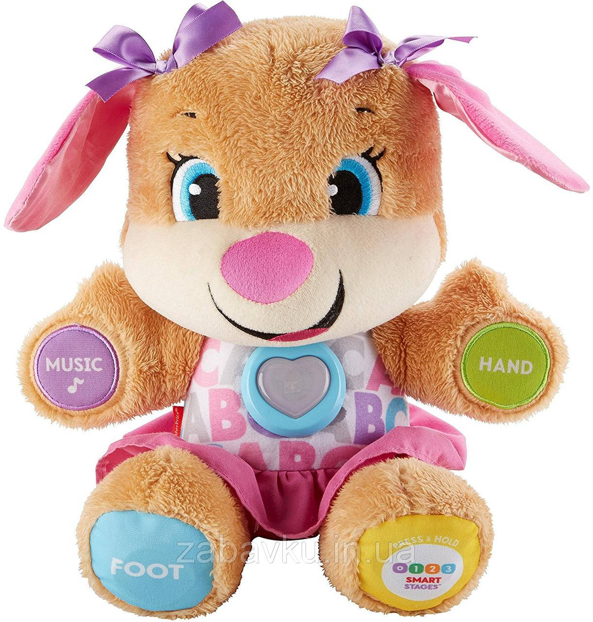 Сестричка розумного Цуценяти Fisher-Price Laugh & Learn Smart Stages