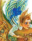 Пригоди Аліси в дивокраї, що їх автор переповів для малят., фото 8