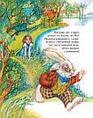 Пригоди Аліси в дивокраї, що їх автор переповів для малят., фото 5