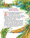 Пригоди Аліси в дивокраї, що їх автор переповів для малят., фото 4