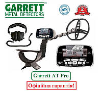 Металошукач GARRETT AT Pro International