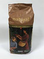 Кава натуральна в зернах 100% арабікаHacendado Natural Іспанія 1000 гр