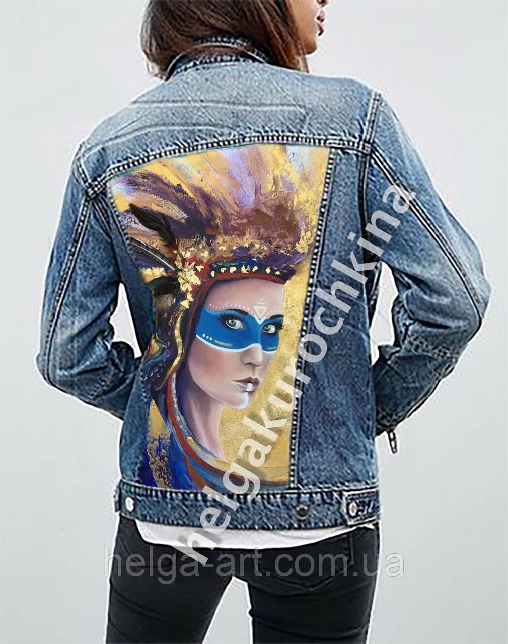 Роспись курток. Роспись по одежде. Роспись по джинсовой ткани. Куртка джинсовая. Куртка кожаная