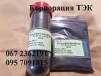 Дисульфид молибдена(присадка в масло)