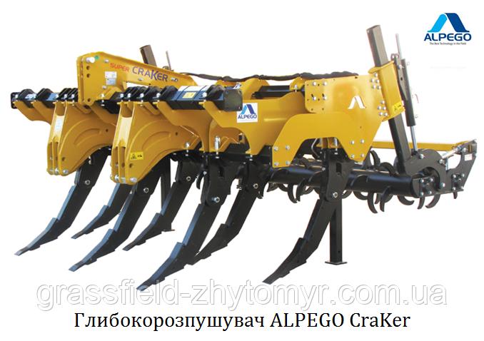 Глибокорозпушувач Alpego CraKer KF 7-350