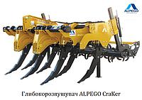 Глибокорозпушувач Alpego CraKer KF 7-350, фото 1