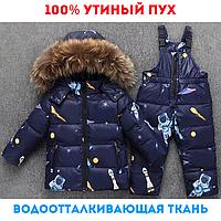 Детский зимний комбинезон на пуху с принтом Космонавт для мальчика