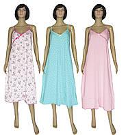 NEW! Женские ночные рубашки удлиненного силуэта и на тонких бретелях в размерах от 56 по 62 - серия Lola ТМ УКРТРИКОТАЖ!