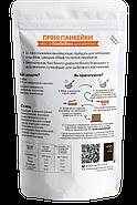Смесь ПРЯНЫЙ ПАНКЕЙК С КОРИЦЕЙ, фото 2