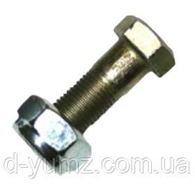 Болт вала карданного с гайкой МТЗ           52-2203020