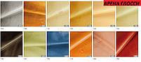 Панель,мягкая плитка,мягкие панели,мягкие стенновые панели, 40х40 см. Любой цвет на выбор экокожа или вилюр, фото 8